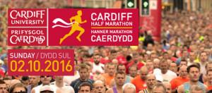 Cardiff Haf